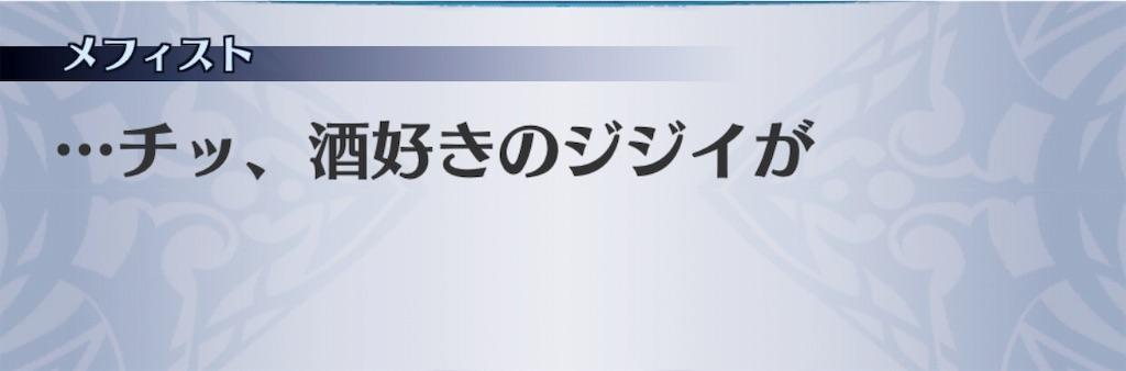 f:id:seisyuu:20190314130447j:plain