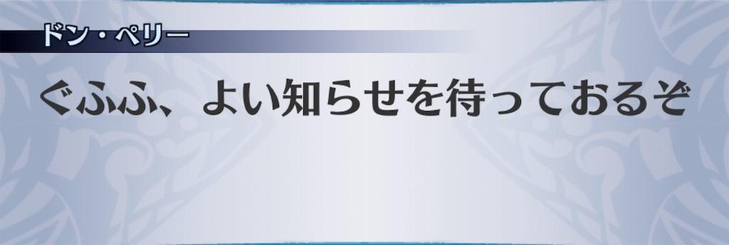 f:id:seisyuu:20190314130521j:plain