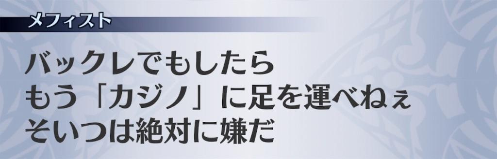f:id:seisyuu:20190314130626j:plain