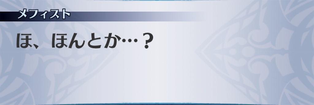 f:id:seisyuu:20190314131302j:plain