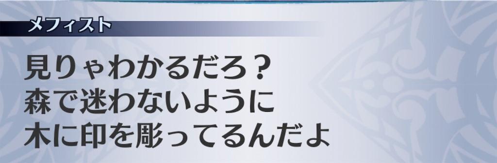 f:id:seisyuu:20190314151727j:plain