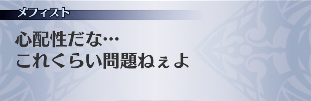 f:id:seisyuu:20190314151823j:plain
