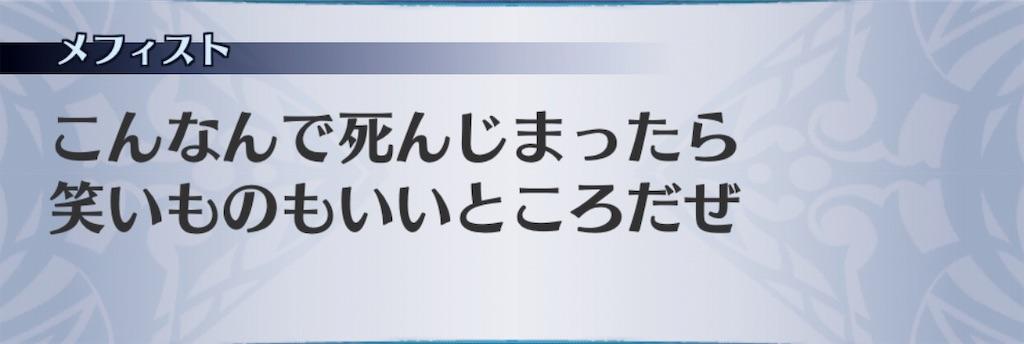 f:id:seisyuu:20190314151859j:plain