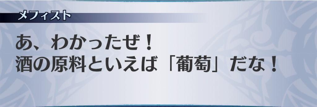 f:id:seisyuu:20190314152112j:plain