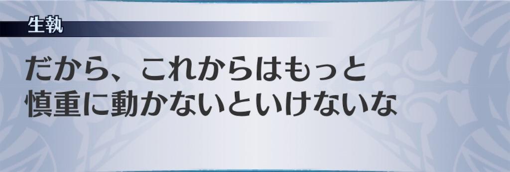 f:id:seisyuu:20190314153048j:plain