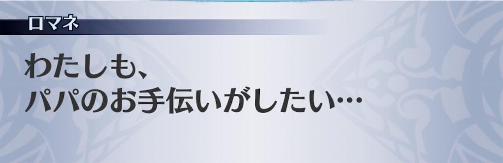 f:id:seisyuu:20190314153737j:plain