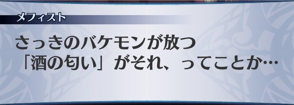 f:id:seisyuu:20190314154537j:plain