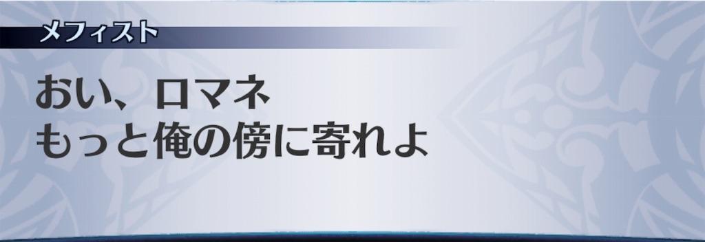 f:id:seisyuu:20190314154837j:plain