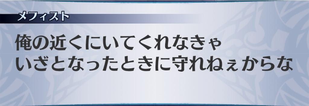 f:id:seisyuu:20190314154841j:plain