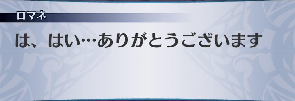 f:id:seisyuu:20190314154846j:plain