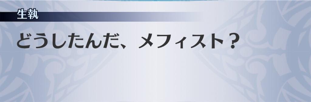 f:id:seisyuu:20190314155016j:plain