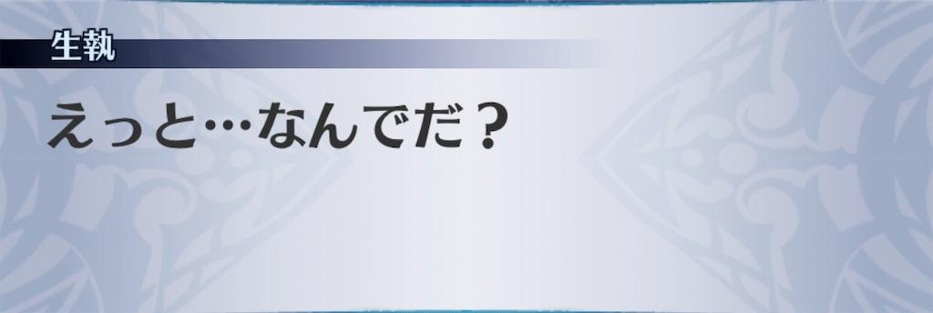 f:id:seisyuu:20190314180805j:plain