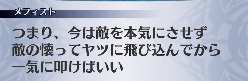 f:id:seisyuu:20190314180812j:plain