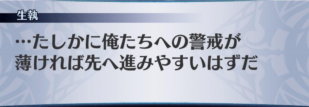 f:id:seisyuu:20190314180858j:plain