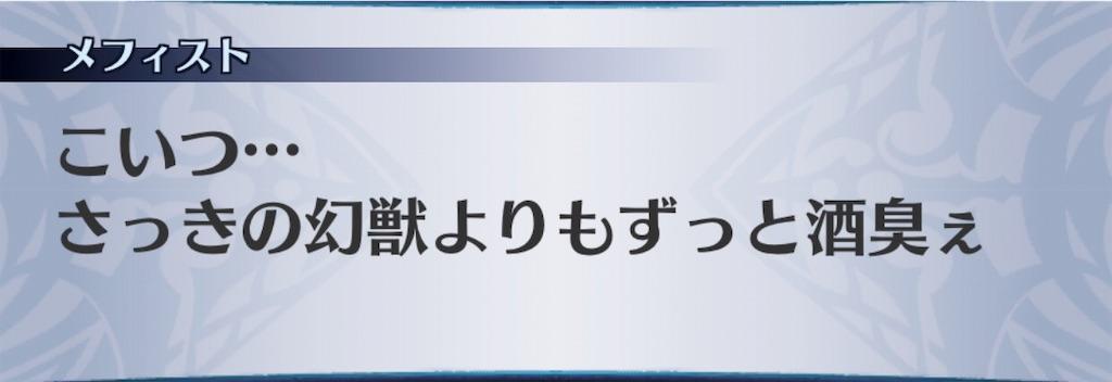 f:id:seisyuu:20190314181214j:plain