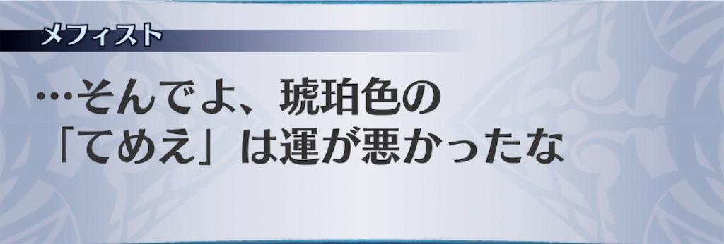 f:id:seisyuu:20190314181524j:plain