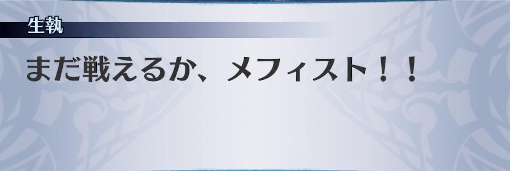 f:id:seisyuu:20190314182017j:plain