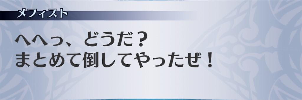 f:id:seisyuu:20190314182221j:plain