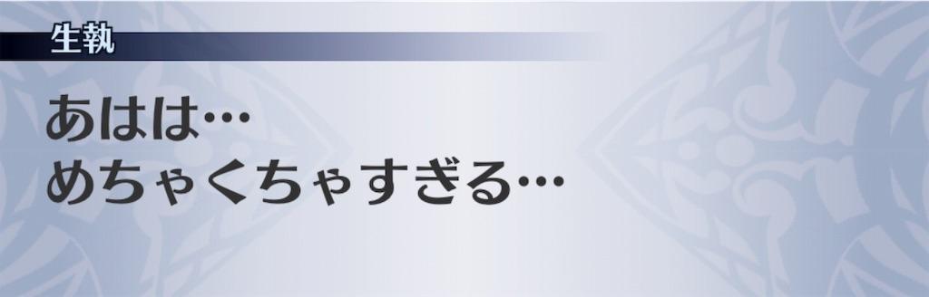 f:id:seisyuu:20190314182247j:plain