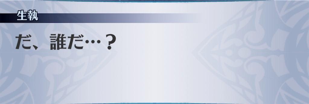 f:id:seisyuu:20190314182600j:plain