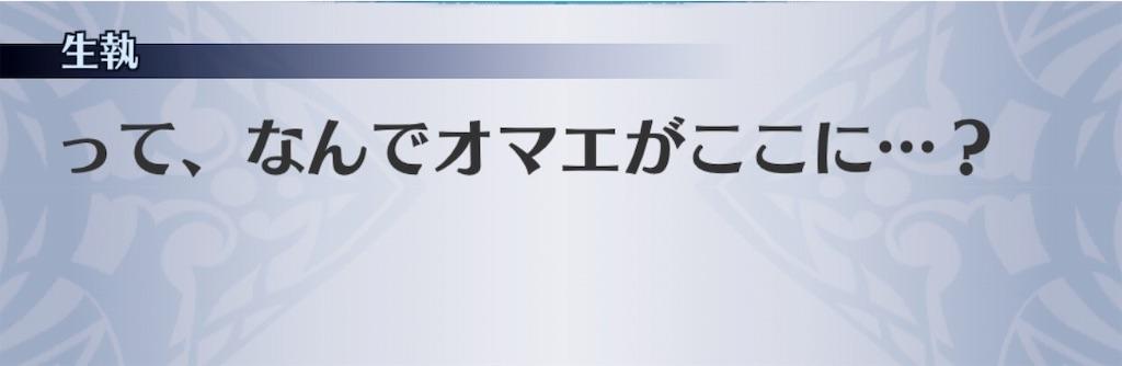 f:id:seisyuu:20190314182657j:plain