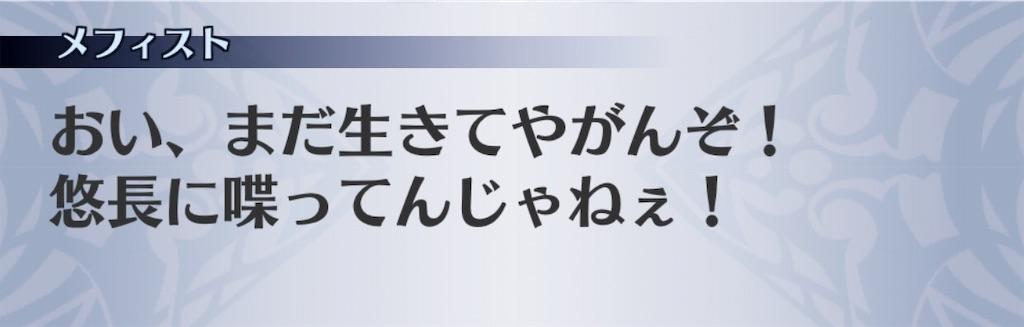 f:id:seisyuu:20190314182749j:plain