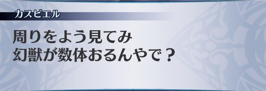 f:id:seisyuu:20190314182903j:plain