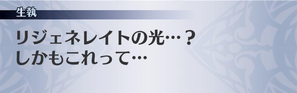 f:id:seisyuu:20190314183226j:plain
