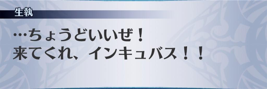 f:id:seisyuu:20190314183250j:plain