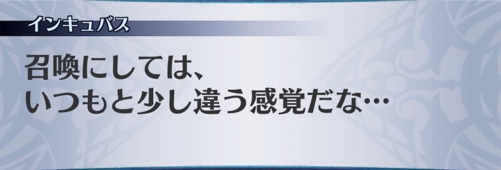 f:id:seisyuu:20190314183401j:plain