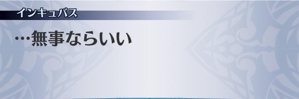 f:id:seisyuu:20190314183739j:plain