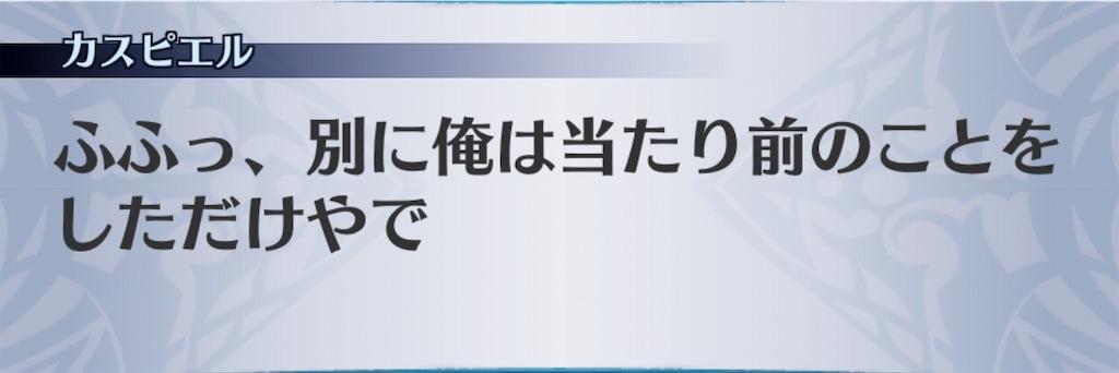 f:id:seisyuu:20190314184308j:plain