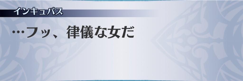 f:id:seisyuu:20190314184459j:plain