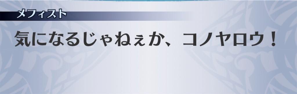 f:id:seisyuu:20190316171949j:plain
