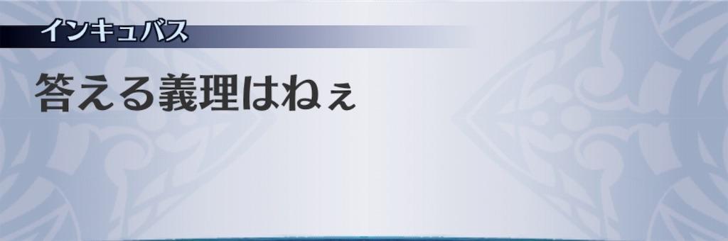 f:id:seisyuu:20190316171958j:plain