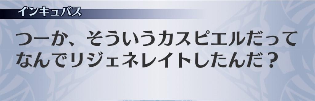 f:id:seisyuu:20190316172343j:plain