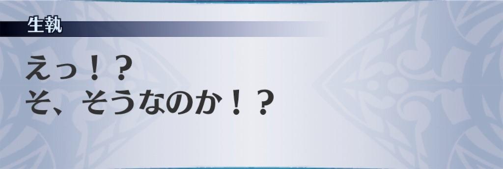 f:id:seisyuu:20190316182858j:plain