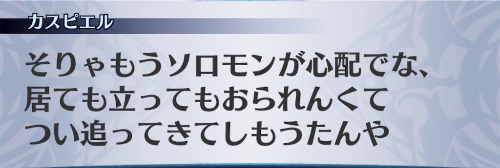 f:id:seisyuu:20190316183011j:plain