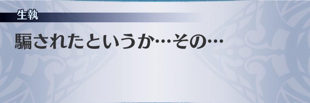f:id:seisyuu:20190316183229j:plain