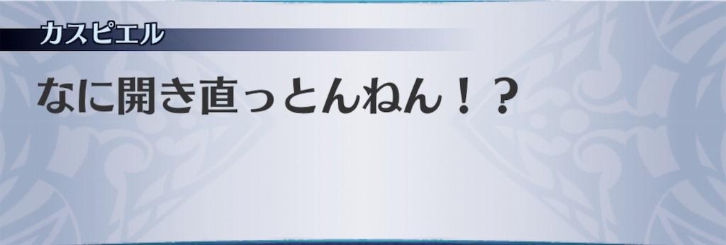 f:id:seisyuu:20190316183241j:plain