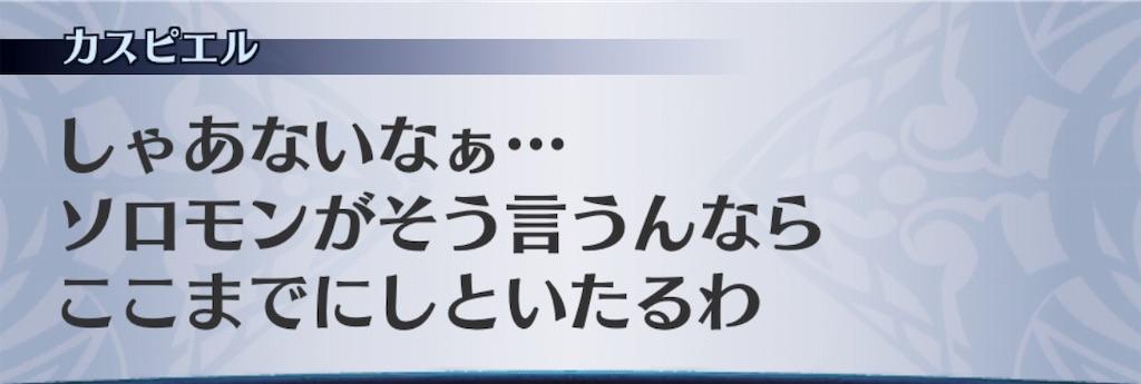 f:id:seisyuu:20190316183343j:plain
