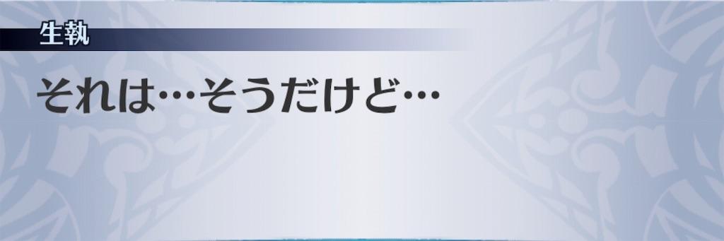 f:id:seisyuu:20190316183735j:plain