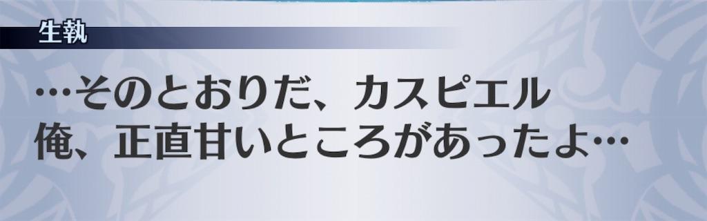 f:id:seisyuu:20190316183747j:plain