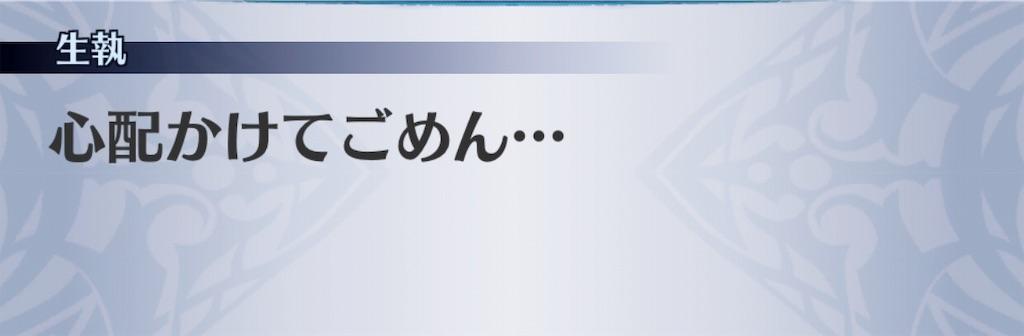 f:id:seisyuu:20190316183849j:plain
