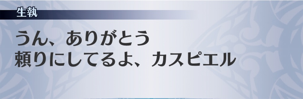 f:id:seisyuu:20190316183903j:plain