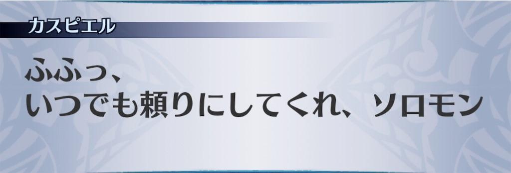 f:id:seisyuu:20190316183906j:plain