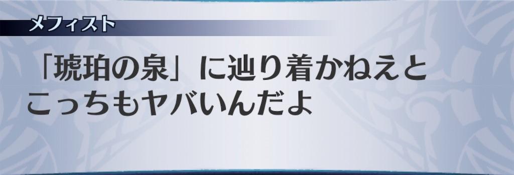 f:id:seisyuu:20190316184311j:plain