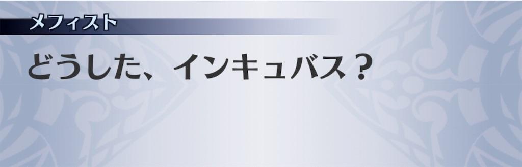 f:id:seisyuu:20190316184409j:plain