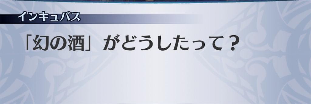 f:id:seisyuu:20190316184412j:plain