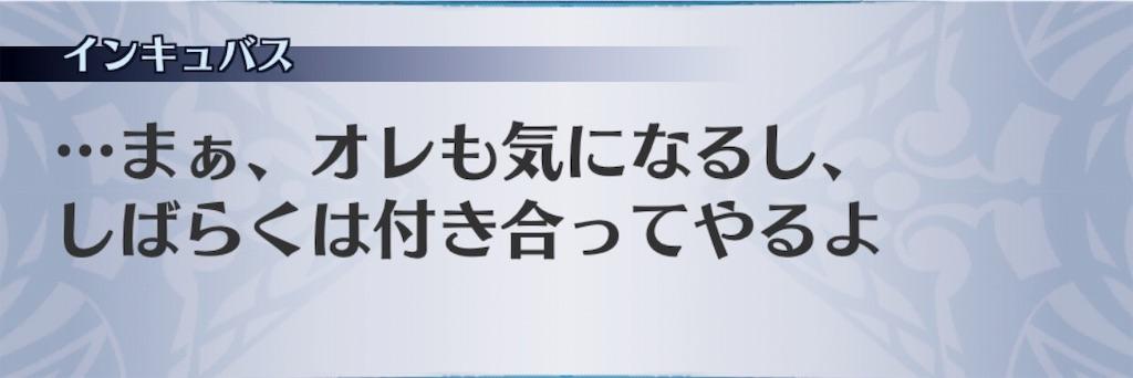 f:id:seisyuu:20190316184526j:plain